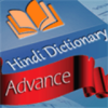Advance Hindi Dictionary 1.0