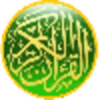 Al Quran for Windows 10 3.10.0.1