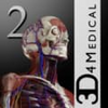 Essential Anatomy 4.1