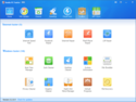 Screenshot 3 of Baidu PC Faster 5.0.4.91133