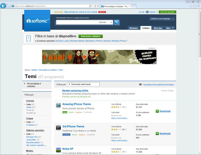 download internet explorer 11 for windows vista 32 bit