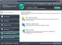 Screenshot 1 of Kaspersky Small Office Security 9.1.0.59