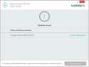 Screenshot 7 of Kaspersky Software Updater 2.0.0.623