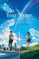 Poster of Your Name.