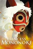 Poster of Princess Mononoke