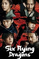 Poster of Six Flying Dragons