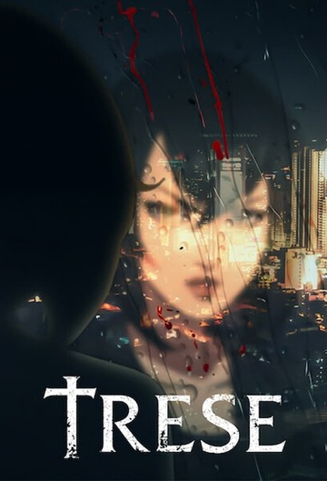 Poster of Trese